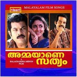 Ammayane Sathyam (Original Motion Picture Soundtrack)