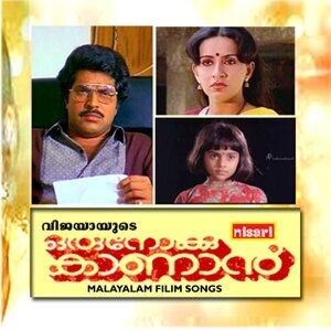 Orunokku Kaanaan (Original Motion Picture Soundtrack)