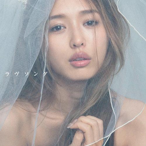 片尾曲:Love Song