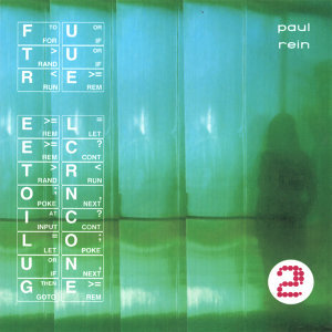 Future Electronic Lounge 2