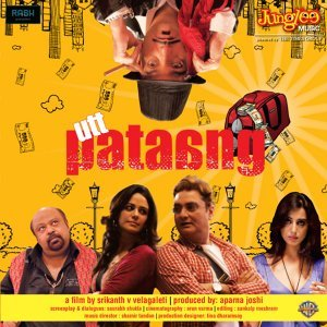 Utt Pataang (Original Motion Picture Soundtrack)
