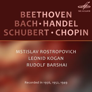 Beethoven, Bach, Handel, Schubert, Chopin: Chamber Music