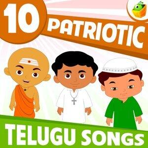 10 Patriotic Songs