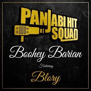 Boohey Barian