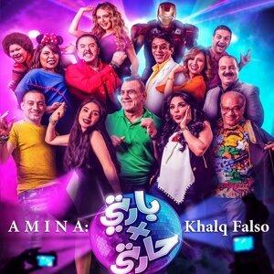 Khalq Falso