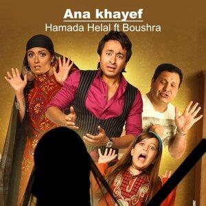 Ana khayef
