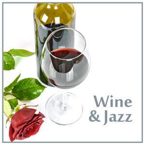 Wine & Jazz – Relaxed Piano Music, Mellow Jazz, Instrumental Music, Piano Bar, Jazz Lounge