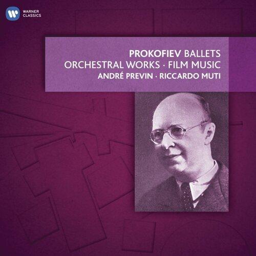 Prokofiev Cinderella Op 87 Act 1 No 8 Departure