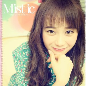Mist-Ic