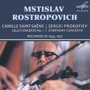 Saint-Saëns: Cello Concerto No. 1 - Prokofiev: Symphony-Concerto