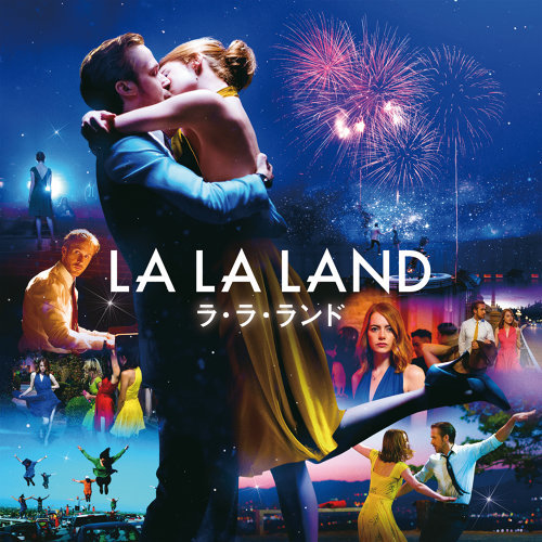 "Someone In The Crowd - From ""La La Land"" Soundtrack"