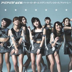 Party People Alien / Seven☆Peace - 通常盤