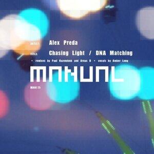 Chasing Light / DNA Matching