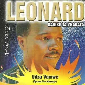 Udza Vamwe - Spread the Message