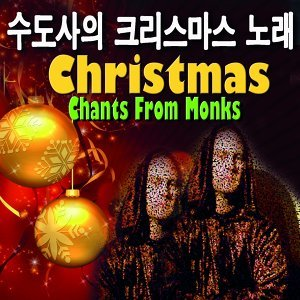 Christmas Chants from Monks - Korea Special Edition