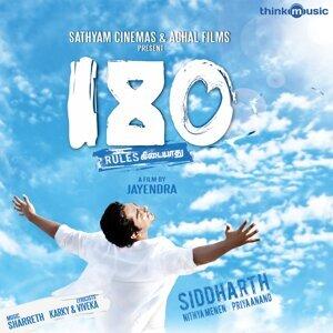180 - Original Motion Picture Soundtrack