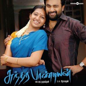 Sundarapandiyan - Original Motion Picture Soundtrack