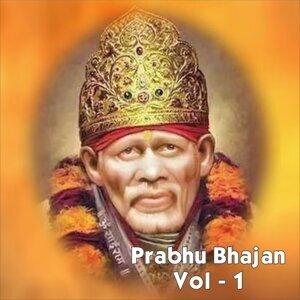 Prabhu Bhajan, Vol. 1