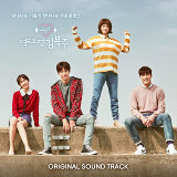 Weightlifting Fairy Kim Bok Joo OST (역도요정 김복주 OST)