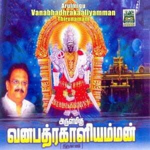 Arulmigu Vanabhadhrakaaliyamman Thirunamam