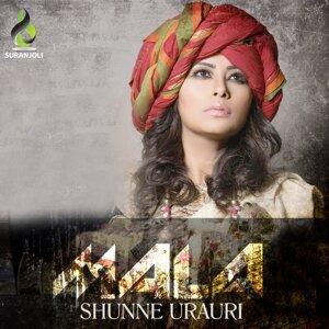 Shunne Urauri