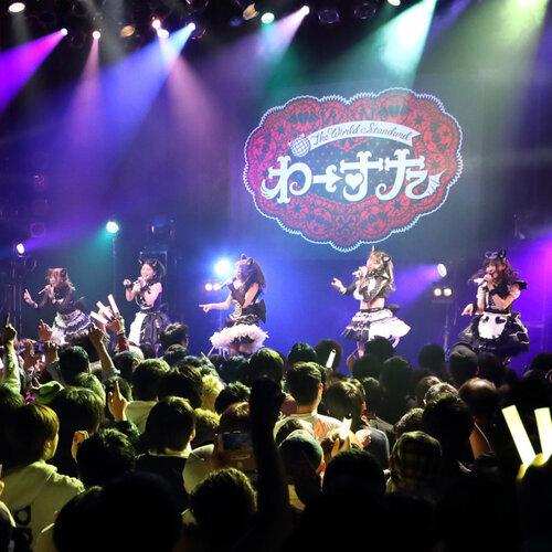 完全なるライブハウスツアー2016 ~猫耳捨てて走り出すに゙ゃー~ 12/11(日)Final@渋谷 O-WEST