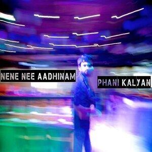 Nene Nee Aadhinam (feat. Sai Silpa)