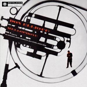 Mellophone (feat. Hal McKusick, Barry Galbraith, Billy Byers & Danny Bank) - 2013 Remastered Version