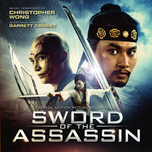 Sword of the Assassin (Original Motion Picture Soundtrack)