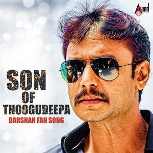 Son of Thoogudeepa - Darshan Fan Song