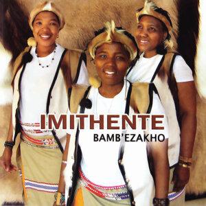 Bamb' Ezakho