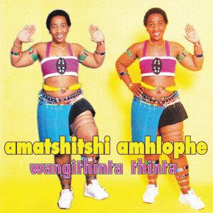 Wangithinta Thinta