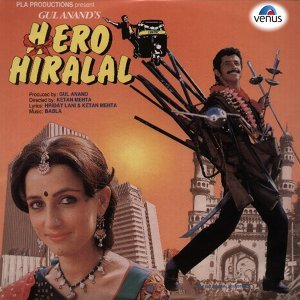 Hero Hiralal - Original Motion Picture Soundtrack