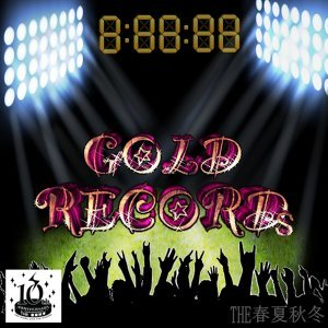 GOLD RECORDS (GOLD RECORDS)
