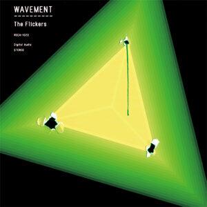 WAVEMENT (Wavement - EP)
