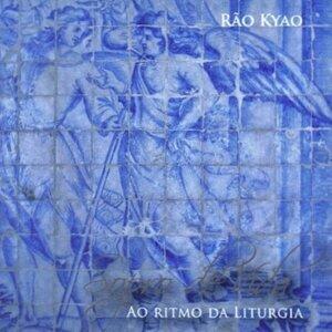 Sopro de Vida (Ao Ritmo da Liturgia) [2017 Remastered Version]
