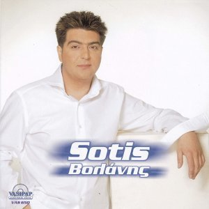 Sotis Volanis