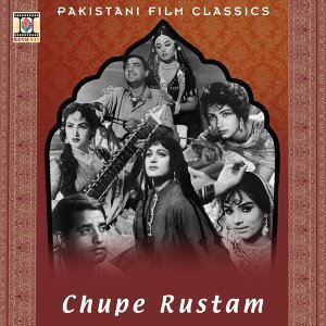 Chupe Rustam (Pakistani Film Soundtrack)