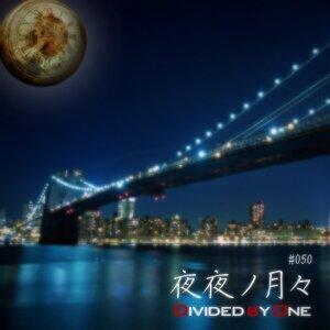 夜夜ノ月々 (Yaya-no-tsukizuki)