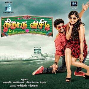 Thiruttu V.C.D. - Original Motion Picture Soundtrack