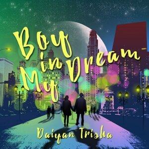 Boy in My Dream