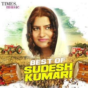 Best of Sudesh Kumari