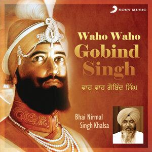 Waho Waho Gobind Singh
