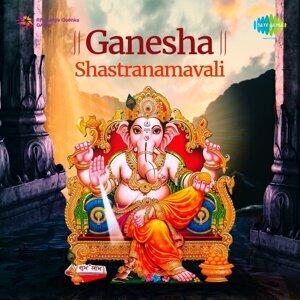 Ganesha Shastranamavali