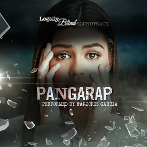 """Pangarap - From """"Legally Blind"""""""
