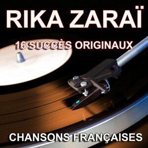 Chansons françaises - 16 succès originaux