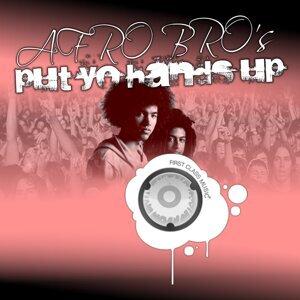 Put Yo Hands Up