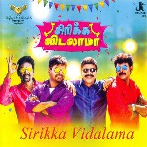 Sirikka Vidalama - Original Motion Picture Soundtrack