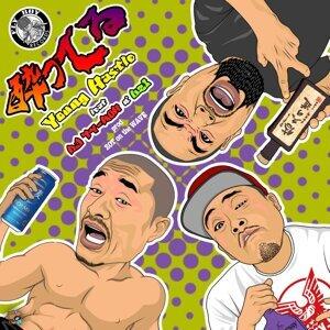 酔ってる (feat. DJ TY-KOH & UZI) (Drunk (feat. DJ TY-KOH & UZI))