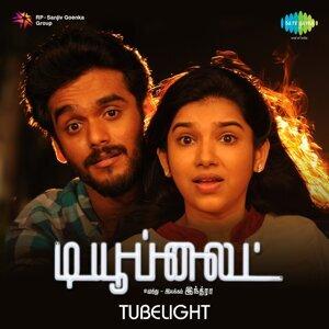 Tubelight - Original Motion Picture Soundtrack
